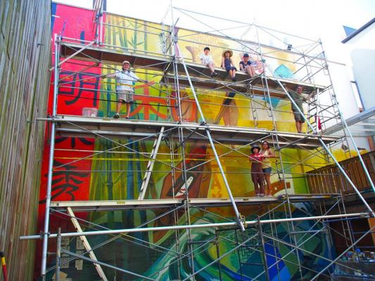 mural, cultural collaborations, public art